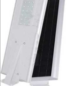 Lampu All in One Solar Light IN-220,225