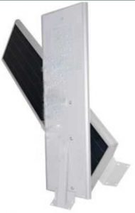 Lampu All in one solar light IN-250,260